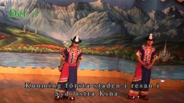 En resa i Södra Kina del 1 - Kunming