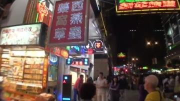En resa i Södra Kina del 5 - Hongkong
