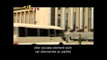 ÖKV Play: Nio Kommentarer om Kommunistpartiet
